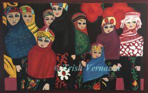 Trish Ethnic Dolls